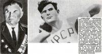 Александр Спиридонович Канаки