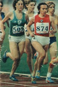 Чемпионка Европы-82 Светлана Ульмасова (№874)