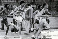 Финиш дистанции 5000 м