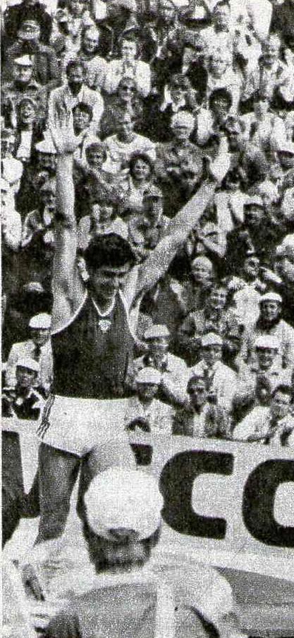 Хельсинки: Сергей Бубка — чемпион мира