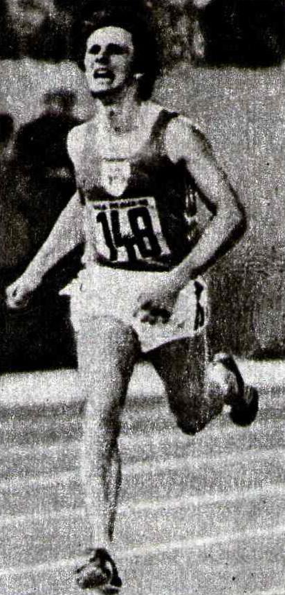 Имон Коглен