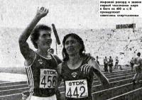 Мировой рекорд и звание первой чемпионки мира в беге на 400 м