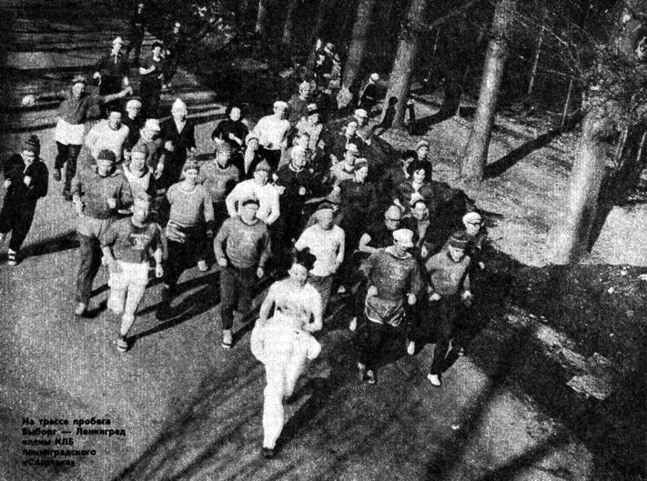 На трассе пробега Выборг-Ленинград члены КЛБ