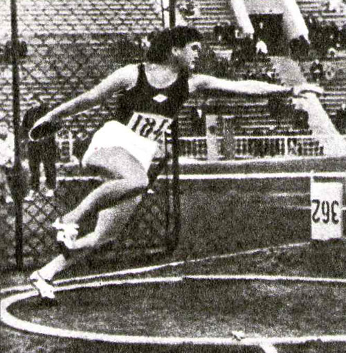 Нина Пономарева