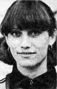 Ольга Двирна