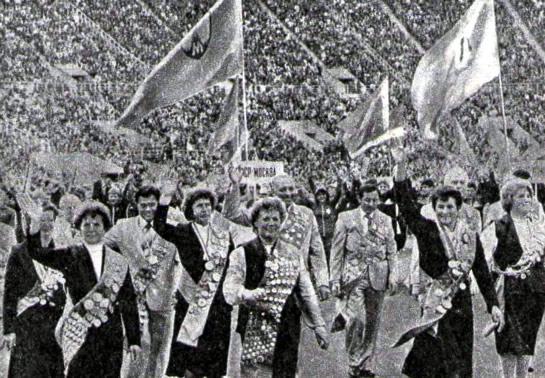 Парад открытия соревнований «Дружба-84»