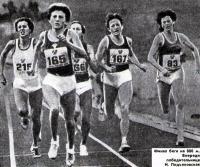 Победительница на 800 м И. Подъяловская
