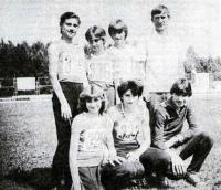Ребята из Горячего Ключа со своим учителем физкультуры А. Зюбановым