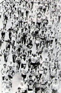 Традиционный московский международный марафон мира ММММ-84