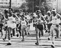 Участники на дистанции