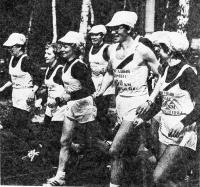 Участники «Звездного-84» на дистанции