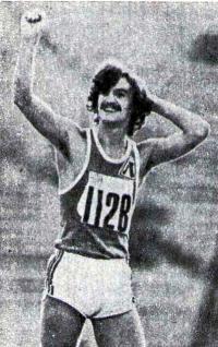 Валерий Середа