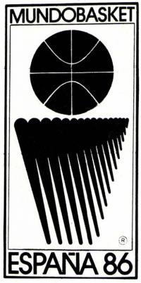 Логотип ЧМ по баскетболу в Испании