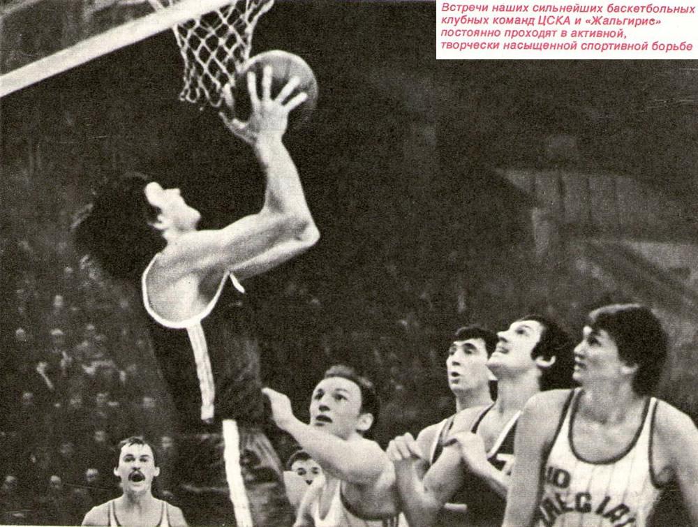 Сильнейшие баскетбольные команды ЦСКА и «Жальгирис»
