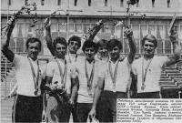 Победитель многодневной велогонки VIII летней Спартакиады народов СССР сборная Украины