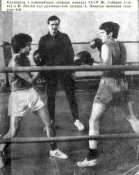 Ш. Сабиров (слева) и В. Лаптев под руководством тренера А. Лаврова