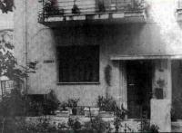 Афины, улица Филис, 1