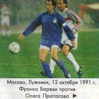 Франко Барези против Олега Протасова