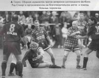 Глазго. Сборная музыкантов против ветеранов шотландского футбола