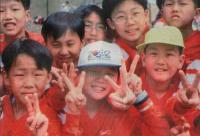 Новое поколение выбирает Корею—2002