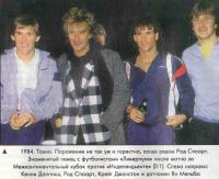 Род Стюарт с футболистами «Ливерпуля»