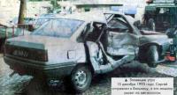 Сергей отправлен в больницу, а его машину увозят на металлолом