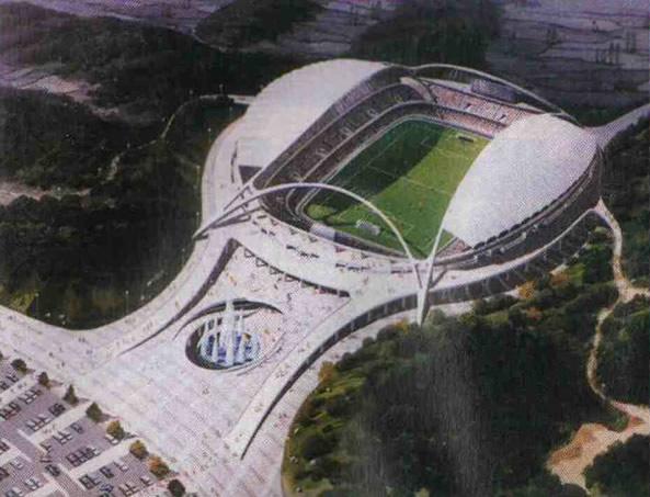 Стадион-красавец в городе Каннын