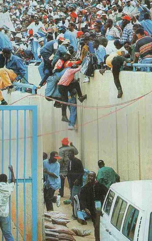 Так ходят на футбол в Африке