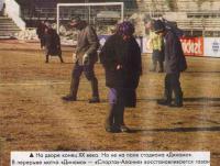 В перерыве матча «Динамо»—«Спартак-Алания» восстанавливается газон