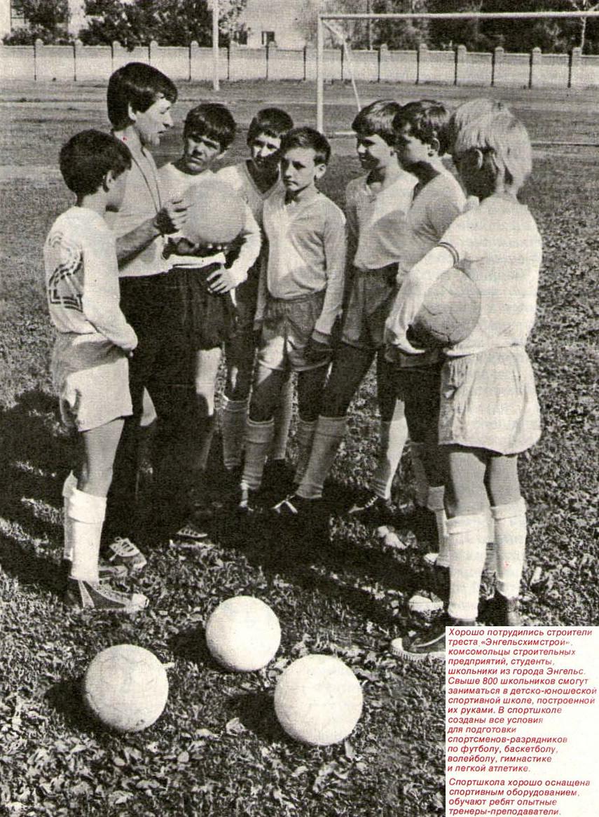 Юные футболисты на тренировке