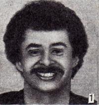 1. Грэнт Фёр