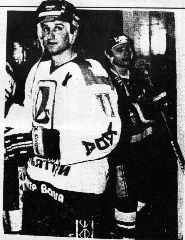 Хоккеист в форме команды «Лада»