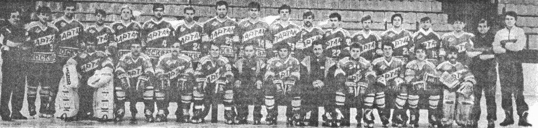 Хоккеисты Спартака в полном составе