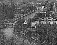 Ледовый дворец Тайфун