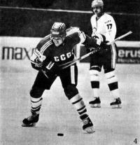 Снимок 4. Хомутов технично исполняет щелчок по шайбе