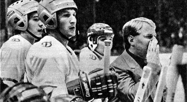 Услышат ли подсказку старшего тренера Юрия Моисеева хоккеисты московского «Динамо»?