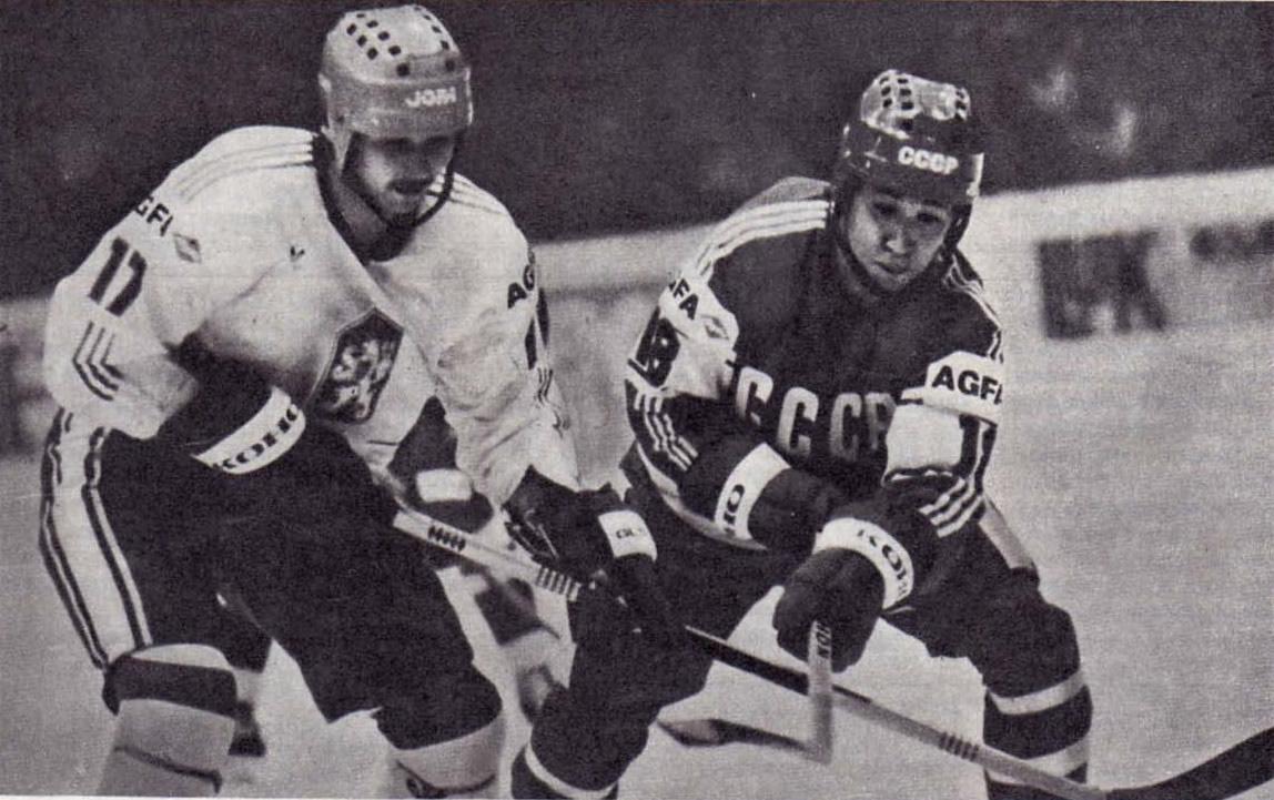 Впадимир Ружичка (17) в матче против сборной СССР