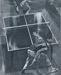Настольный теннис. V Всесоюзная художественная выставка