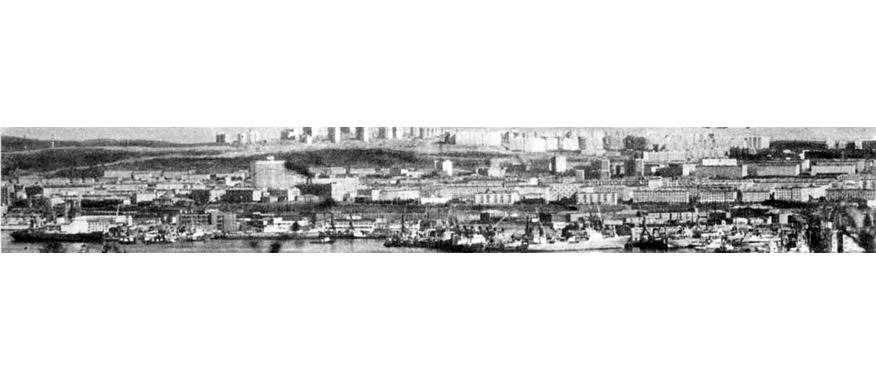 Панорама города Мурманск