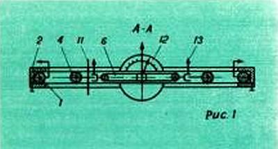 Рис. 1. Разрез общего вида «комбайна К-3»
