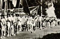Шествие спортсменов-участников