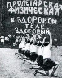 Снимок 1. Массовые народные физкультурные праздники в Александровском парке