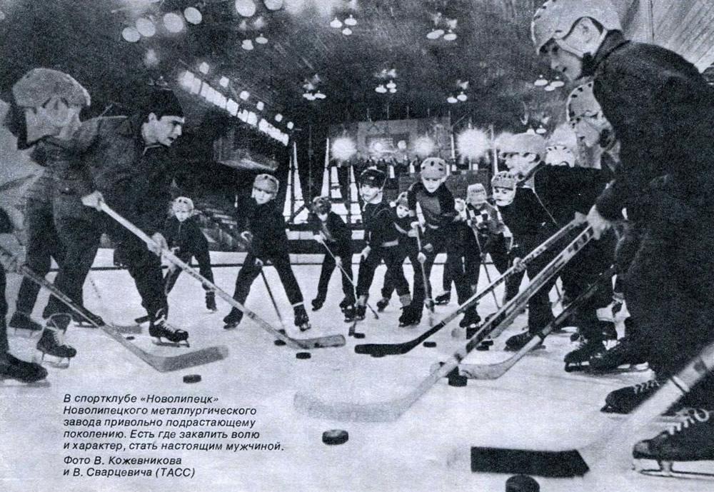 Спортклуб «Новолипецк»