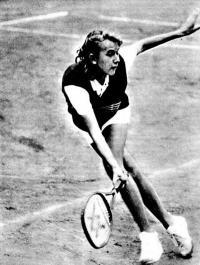 Теннисистка Наталья Зверева