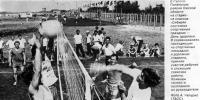 В Русско-Полянском районе Омской области на стадионе совхоза «Сибиряк»