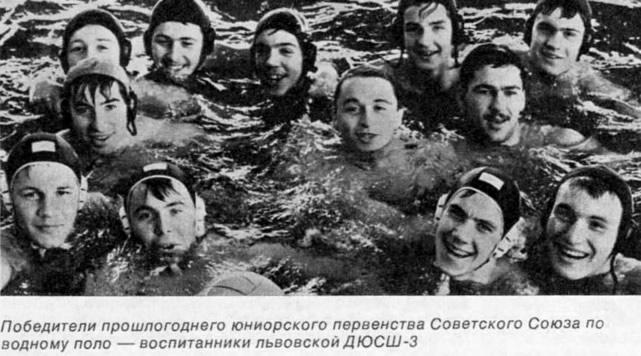 Воспитанники львовской ДЮСШ-3